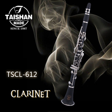 China hot sale and high quality bb gold plated clarinet