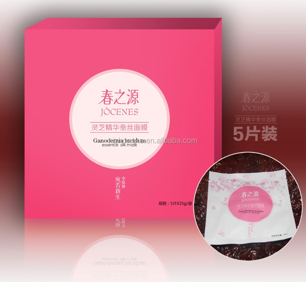 2016 China Hot Sale Daily Regulation Mask With 100% Pure Natural Herb Tightening&Whitening&Brightning&Anti-wrinkle& Moisturizing