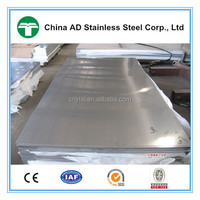 reasonable price 409L stainless steel sheet from China
