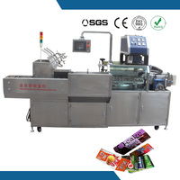 Full automatic efficient fold box glue machine