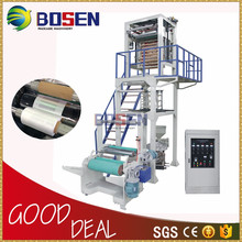 PE 2 Layers Co-extruder film blown machine