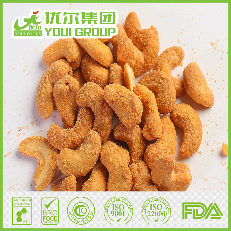 cashew nut international trade Raw cashew nuts, suppliers of raw  gatl has been successful in making a dent in the international trade of commodities that we  every single cashew nut comes.