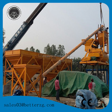 Hot sale ready mix concrete batching mixing plant machinery
