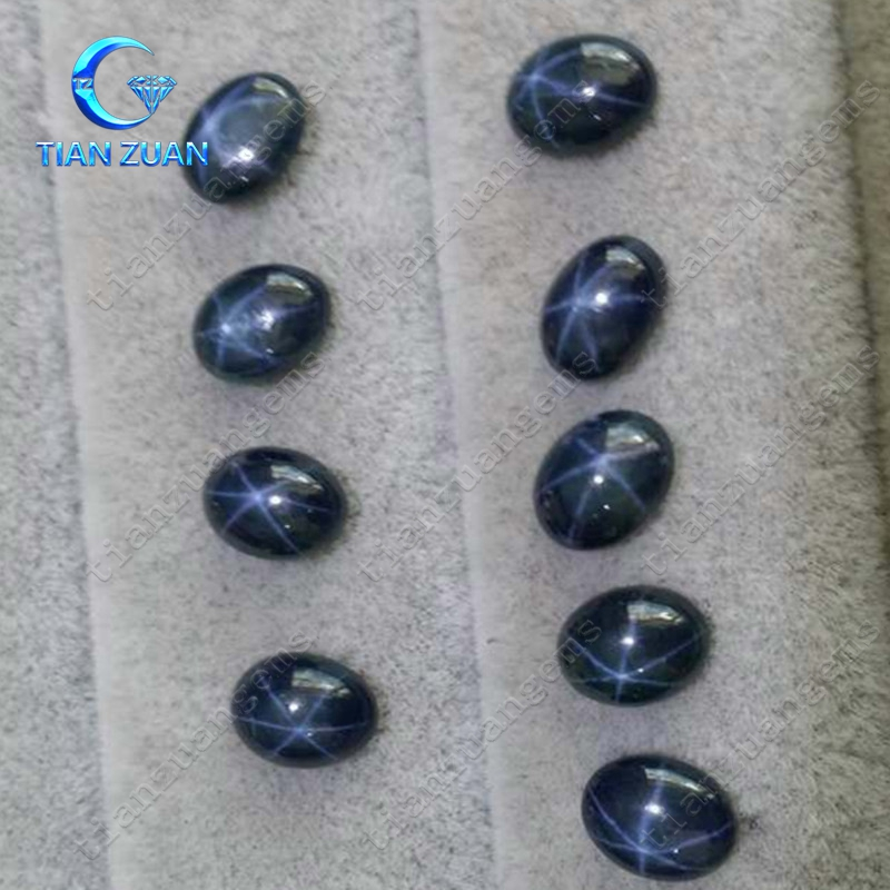 The natural sapphire bluecolor oval shape starlight gemstone