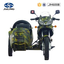 JH600B EEC 600cc motorcycle bike with sidecar for sale