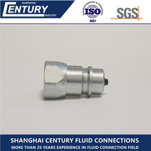 Shanghai Century ISO 7241 A Hydraulic Quick Coupling