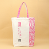 Hot sale High Quality cloth off white cotton bag for promotion shopping cloth