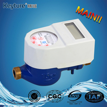 Intelligent IC Card Water Meter
