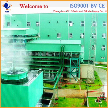 Reliable Quality 500TD soybean oil plant