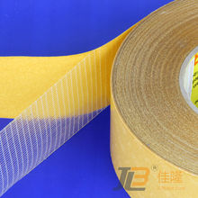 DOUBLE-SIDED FIBERGLASS REINFORCED TRANSFER TAPE JLW-303B with havana brown liner; extremely adhesion for EPDM