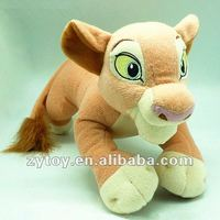 Mini lion stuffed plush toy
