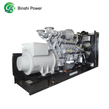 13KW hot-sale electrical generation with stable UK Perkins engine