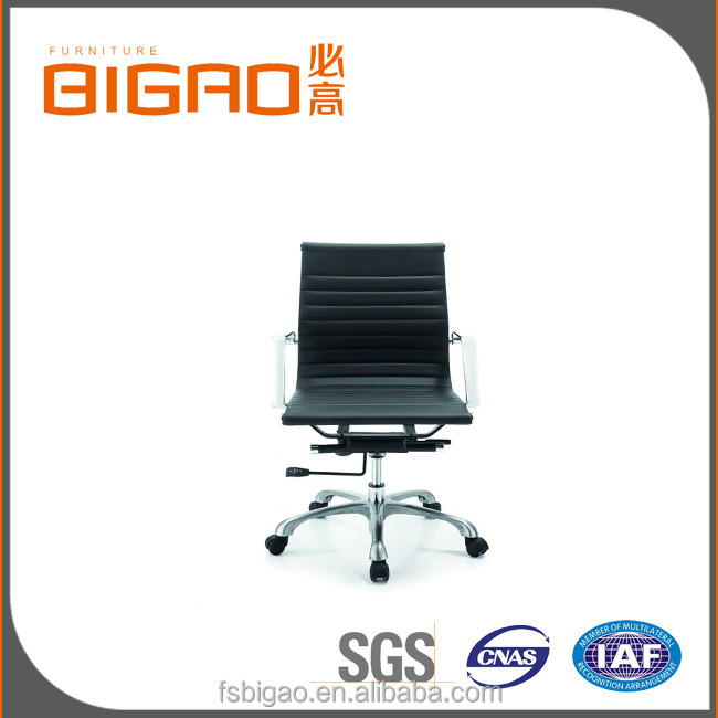 Foshan Funiture Market Typical Design Timeless Classical Office Chair Part With Synthetic Leather