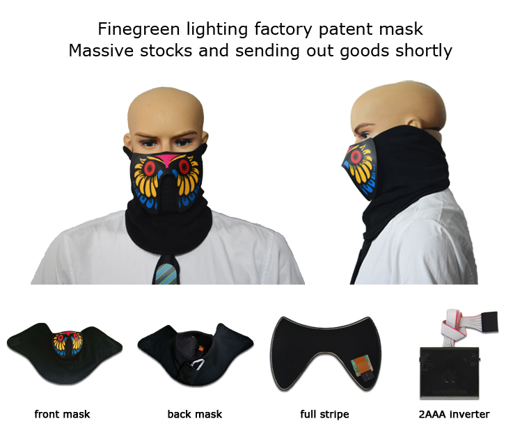 2018 hot selling finegreen full face el lighting mask