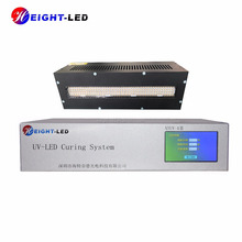 HTLD top quality high power fan cooling uv curing light led uv curing lamp for curing uv glue