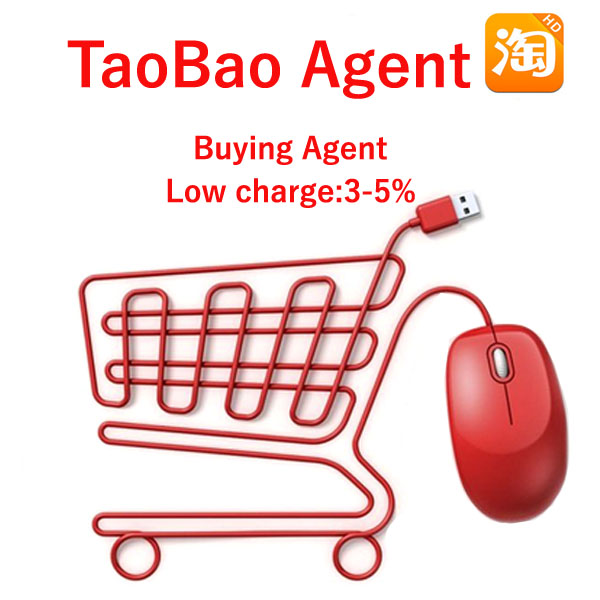 Professional top taobao agent 1688 Alibaba product sourcing service import and export trade agent
