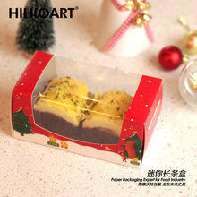 Snack Packaging Paper Box for Christmas