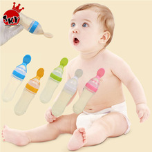 Useful Safety Silicone Baby Feeding Bottle With Spoon Food Supplement Rice Paste Feeding Bottles Convenient and practical 90ML