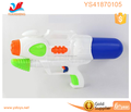 New hot products for kids cool plastic cheer white water gun toys
