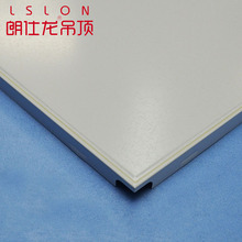 Soundproof and Fireproof Flexible Acoustic Metal Ceiling Tile