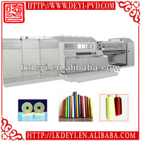 paper vacuum coating machine