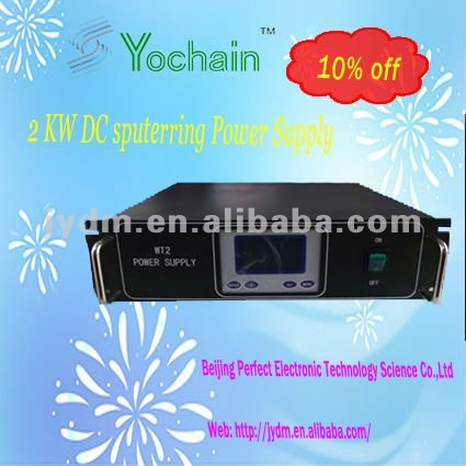 high quality 1kw-2kw power supply