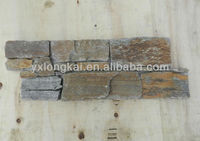 natural stone block wall