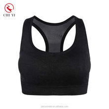 Custom made manufacturer wholesale nursing sports bra solid black plain fitness top with pad yoga racerback
