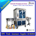 bottle labeling machine automatic labeling machine for bottles