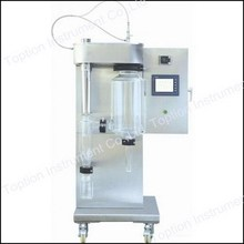 Discount best quality beer perfume lab spray dryer