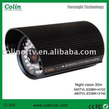 High resolution auto gain control IR CCTV bullet camera with 1/3 inch Sony CCD