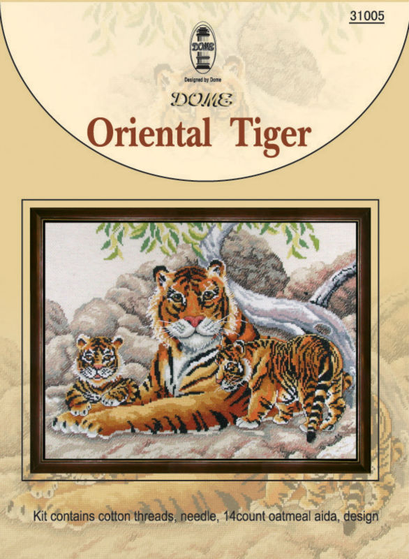 Beautiful cross stitch kits india tigers cross stitch for home decoration