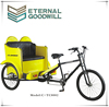 26 inch cargo tricycle Manufacture passager pedicab/CE bike rickshaw/rickshaw passager tricycle/TC8002/electric bike tricycle