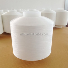 Polyester dty 200D/96F SD SIM twist yarn with high quality