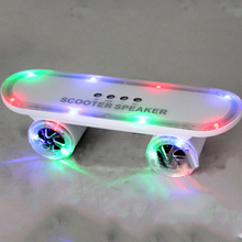 Sound System Mobile Phone Flashing Light Scooter Bluetooth Speaker Box