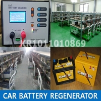 Battery regenerator, Used car battery, battery regenerator korea