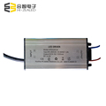 20w aluminum case waterproof 12v 1200ma constant current led driver with high-energy