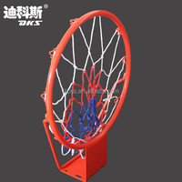 Mini Metal Basketball Rim