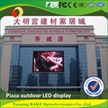 P10 SMD outdoor fixed advertising led outdoor display board price