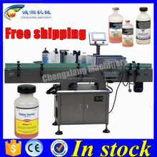 10% off Automatic labeling machine for plastic containers,bottle labeling machine
