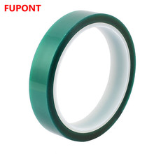 Cheap Heat Resistant Green PET Polyester Silicone Painters Masking Tape