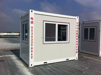 10ft flat pack container house, storage