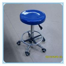 pneumatic Chinese lab stool