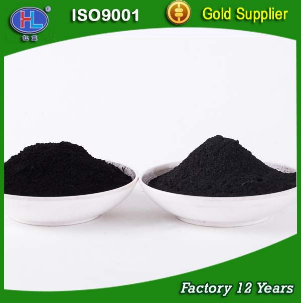 767 and 732 injection medicine powder activated carbon for sale