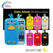 Funny Animal Chick Soft Silicone Phone Case For Samsung Galaxy S3 i9300
