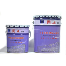 High quality 2 component quick carbon fiber structural epoxy <strong>adhesive</strong>