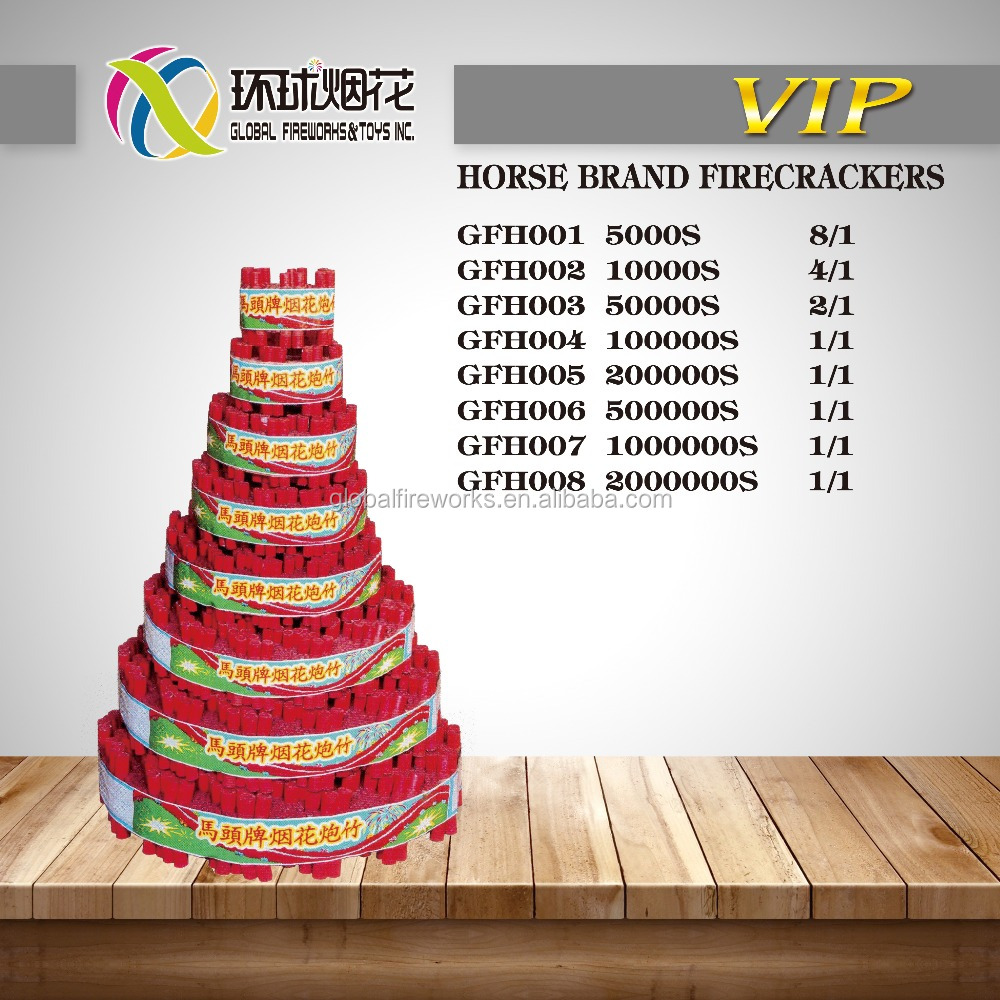 HORSE BRAND FIRECRACKERS GFH001/, 2/, 3/, 4/, 5/, 6/, 7/,8 OLD RED CELEBRATION CRACKERS WHOLESALE OUTDOOR USED SAFE FIRECRACKERS