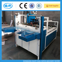 small carton gluing machine ,corrugated paperboard gluer machine