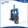 DYL-300 double column Hydraulic Pressing Distributing Machine,The discharging device for viscous material