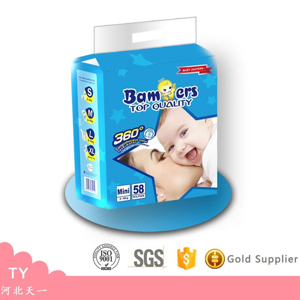baby diaper 6